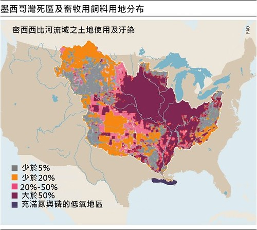 墨西哥灣死區與飼料作物分布圖