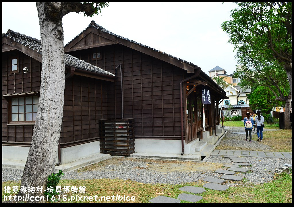 檜意森活村-玩具博物館DSC_6260