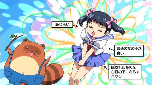 Gugure Kokkuri-san ep 11 - image 14