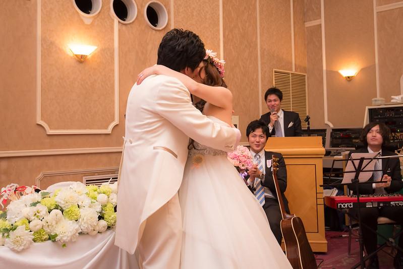 Happy Wedding Rio & Mizue