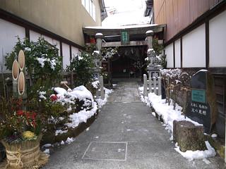 飛騨高山散策・・・火の見櫓