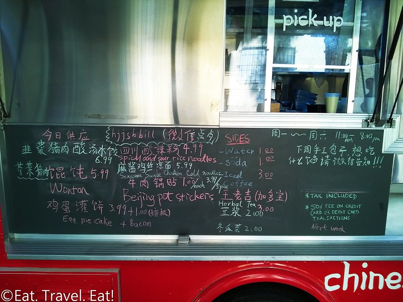Chinese Food Truck: Menu