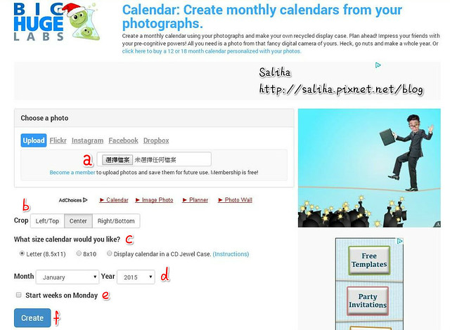 自己作桌曆月歷年曆diy禮物 (13)