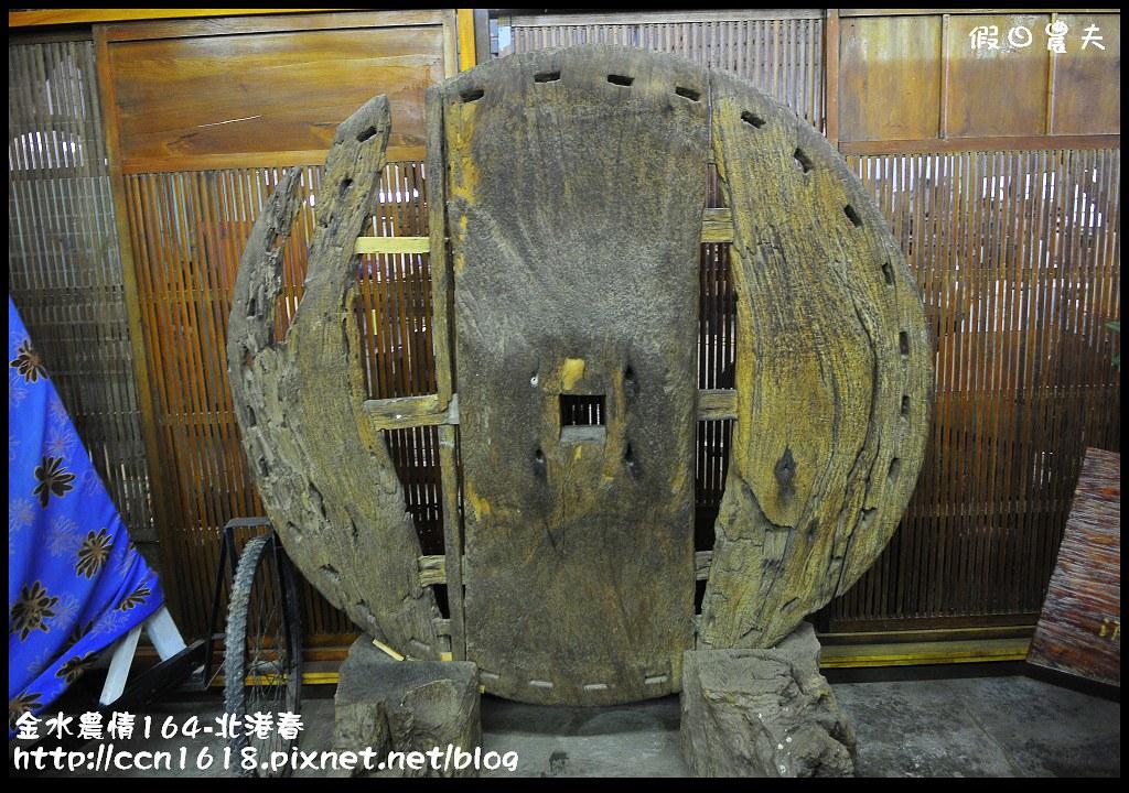 金水農情164-北港春_DSC8664