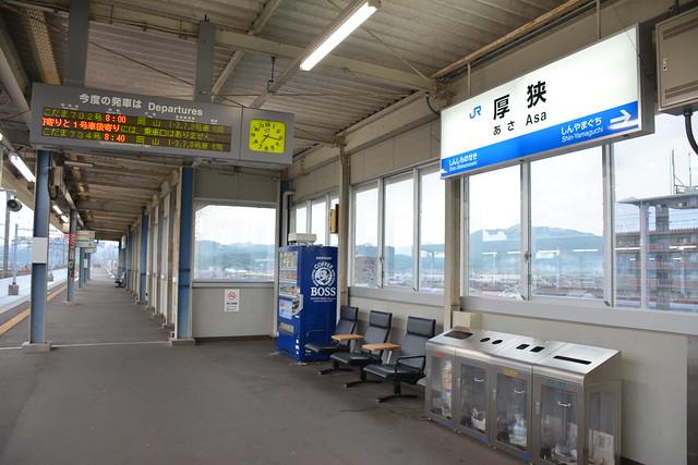 厚狭駅新幹線ホーム:待合所