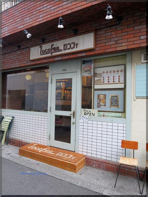 Photo:2015-01-19_ハンバーガーログブック_【大森町】ロコフィ 京急駅至近のタコスも頂けるハンバーガーの店_01 By:logtaka