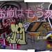 Hokuto No Garfield 1