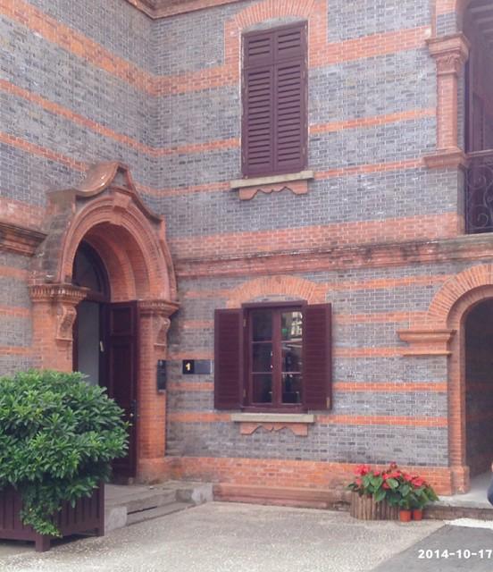上海之旅(2)娘家附近的犹太难民区
