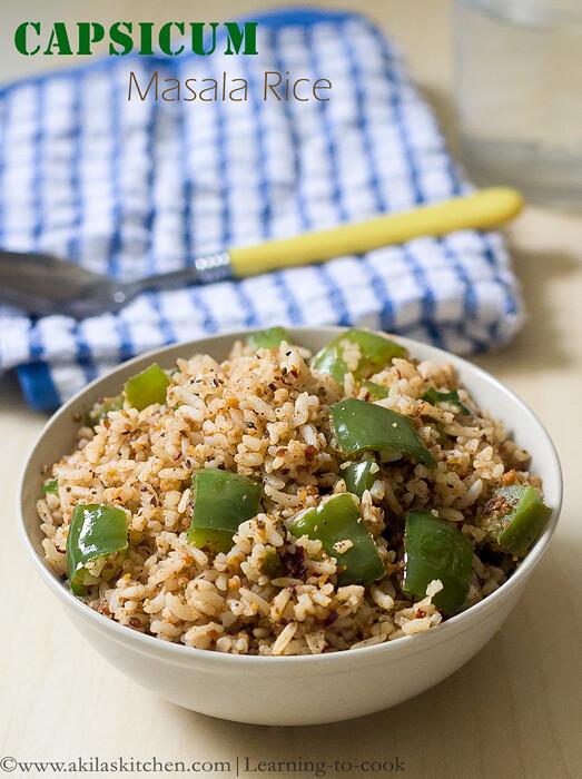 masala capsicum rice