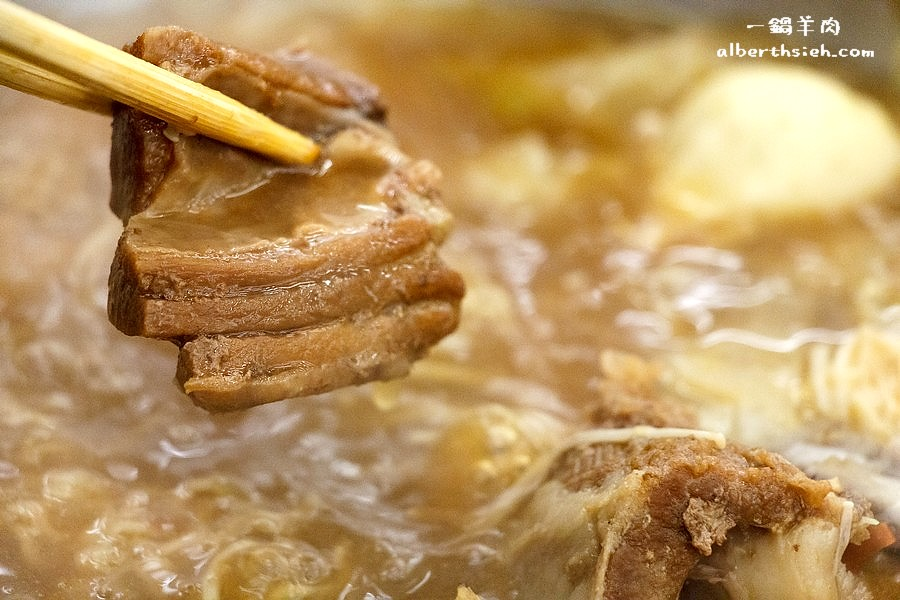 桃園蘆竹.一鍋羊肉