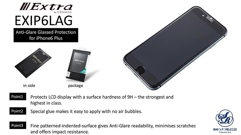 GRAMAS - Anti-Glare Screen Protector (iPhone 6 Plus)