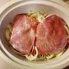 Happy Monday to us! #dinner #Crockpot #potroast #porkloinroast #cookwhileIwork