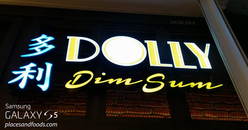 dolly dim sum avenue k