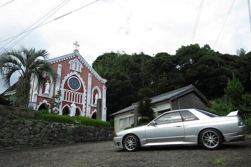 Houki Church