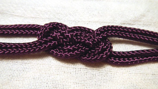 Nautical Knot Necklace 14