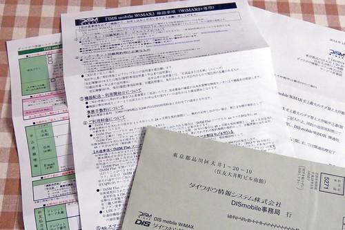 DSCF2573