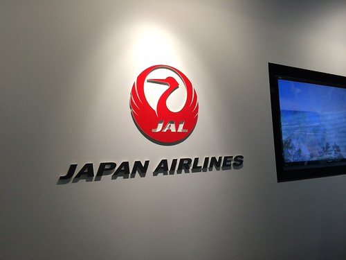 JAL整備場見学