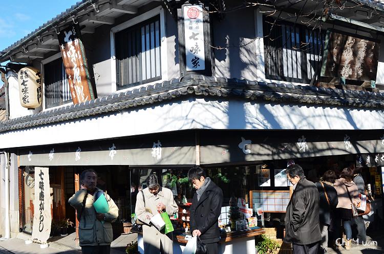 [日本。京都]清水寺旁七味家本舖。七味粉創始,三百五十年老舖