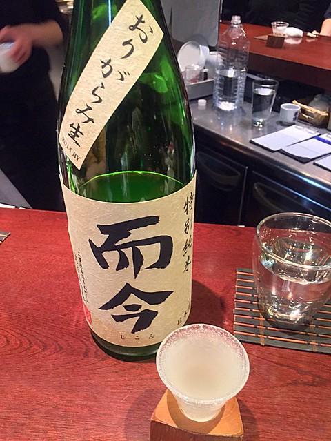 日本酒スタンド 酛