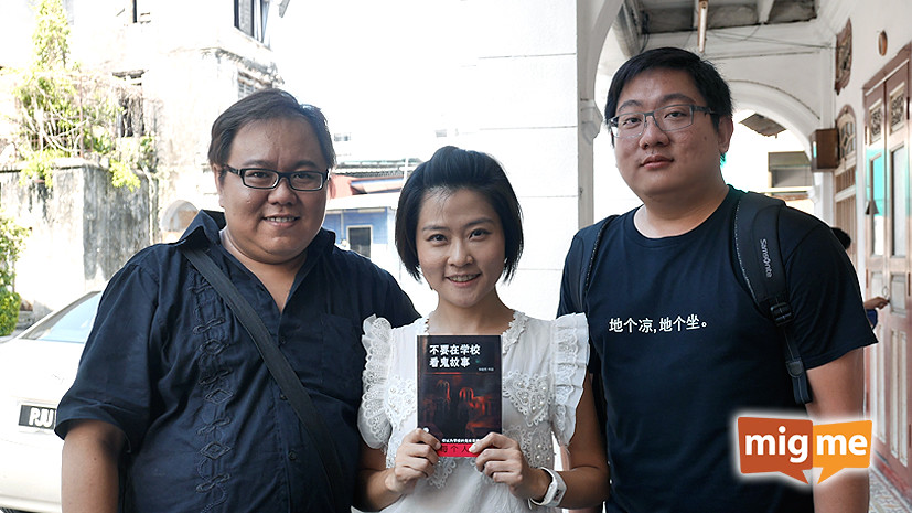 Me with Penang bloggers, @wthmy9982 and @valynlim, who are both on migme