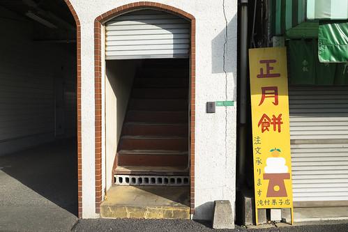JA J2 14 083 福岡県直方市 α7II×LoB35 2#