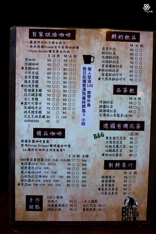 PB CAFE新莊 (11)