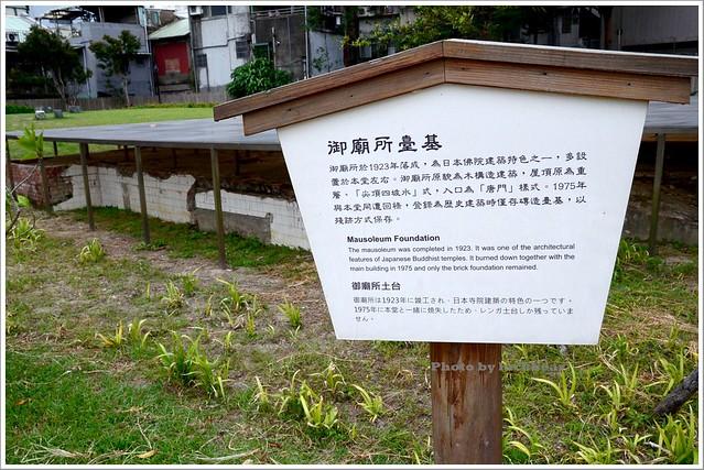 西本願寺八十八茶輪番所038-DSC_2794