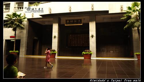 台北探索館 (4)