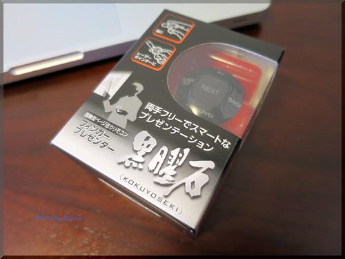 Photo:2014-12-14_T@ka.'s Life Log Book_【ガジェット】黒曜石でプレゼンテーションをもっとクールに!_01 By:logtaka