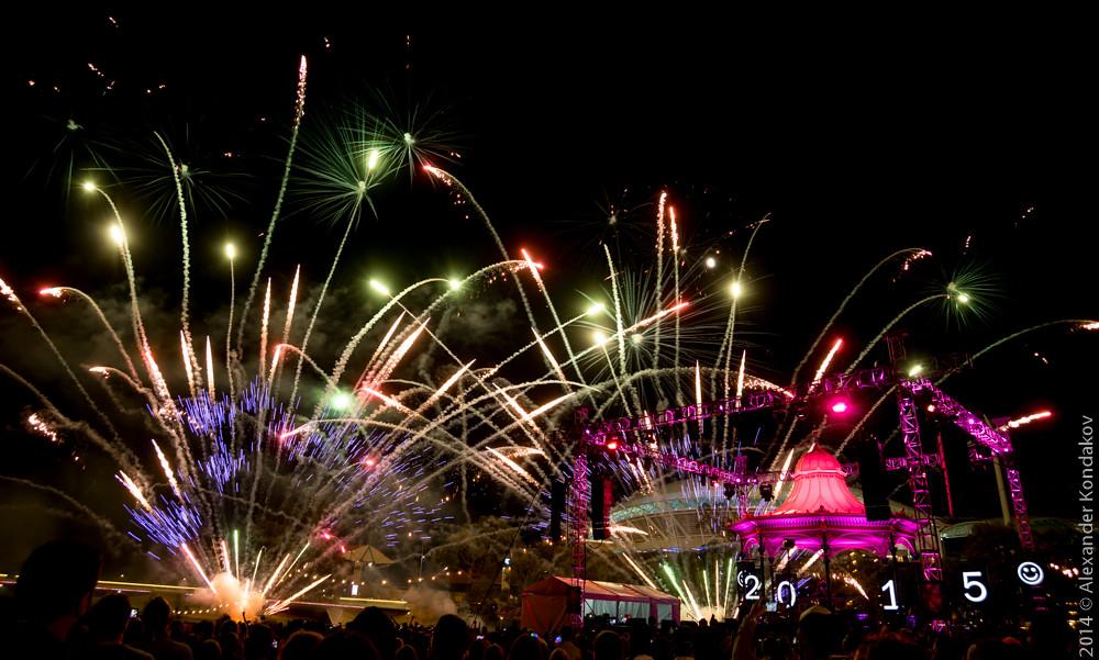 20141231 Happy New Year-28