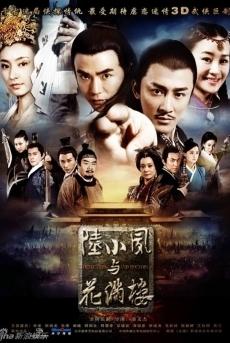 Lục Tiểu Phụng Và Hoa Mãn Lâu - Detectives And... (2014)