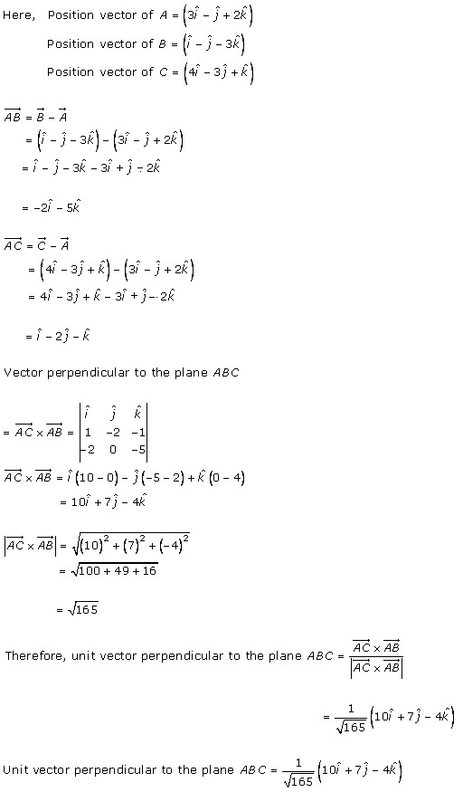 RD Sharma Class 12 Solutions Online Chapter 25 Vector or Cross Product Ex 25.1 Q19