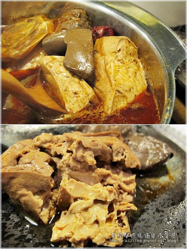 21豆腐2