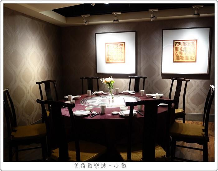 【台北中正】王朝餐廳Dynasty/凱撒大飯店/超值港點 @魚樂分享誌