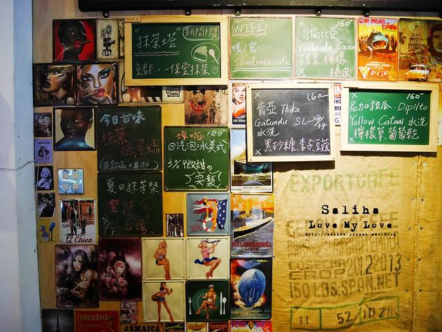 宜蘭火車站附近餐廳推薦下午茶小火車咖啡館 (15)