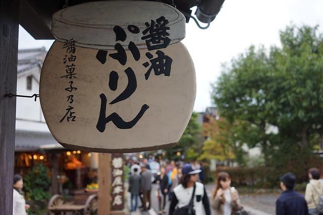 Yufuin_12