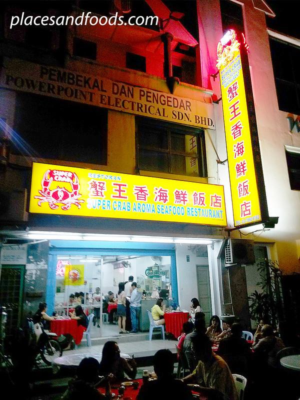 super aroma seafood restaurant