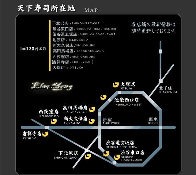 天下壽司分店地圖