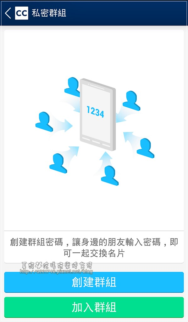 04-714-12-1Screenshot_2014-11-06-10-50-42