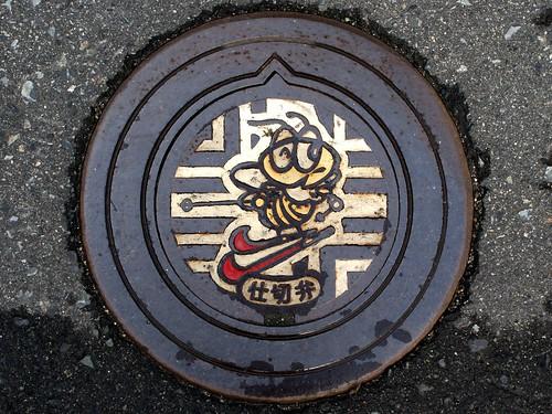 Kamisaibara Okayama, manhole cover 2 (岡山県上斎原村のマンホール2)