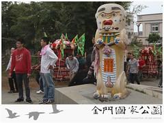 泗湖代天巡狩醮慶-05