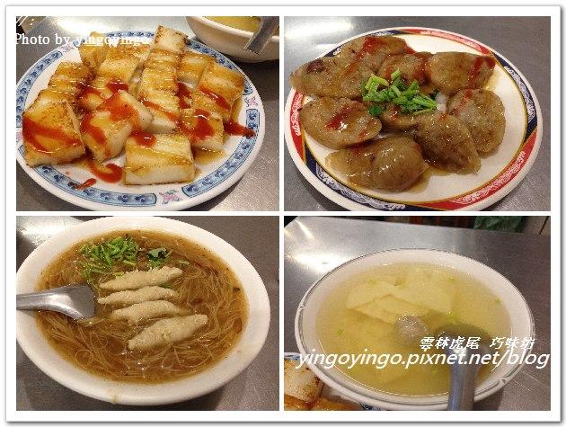 20140324雲林虎尾_巧味坊01