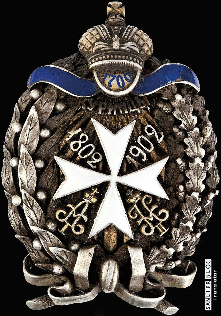 俄罗斯帝国军徽22