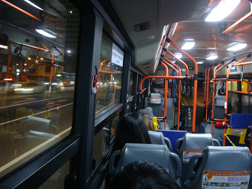 Bus Linie 41