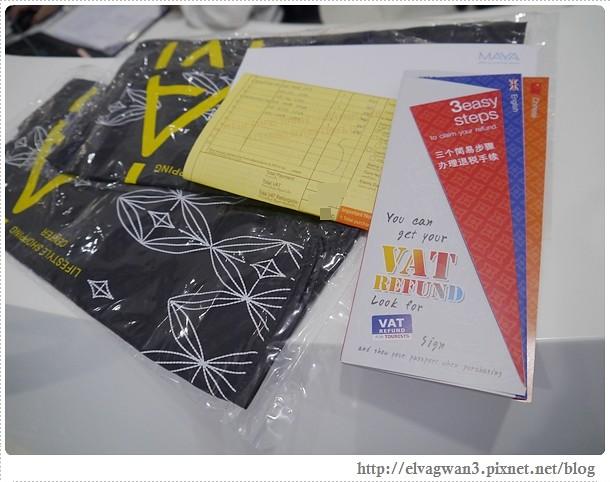 泰國-清邁-Maya百貨-Naraya-曼谷包-退稅單-退稅教學-退稅流程-機場退稅-Vat Refund-Tax Free-Tax Refund-出入境表填寫-落地簽-泰國落地簽-落地簽注意事項-泰國機場-5-243-1