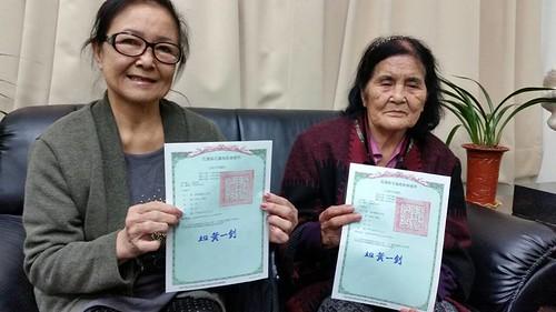 楊金香及徐阿金女士40年終於獲得花蓮縣政府的土地所有權狀。(圖片來源:黑潮海洋文教基金會)