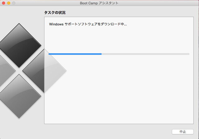 スクリーンショット 2015-01-10 10.48.53