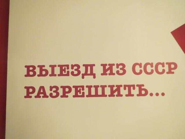 Про бойкот «Эха Москвы» Зачем Венедиктову нужна Леся