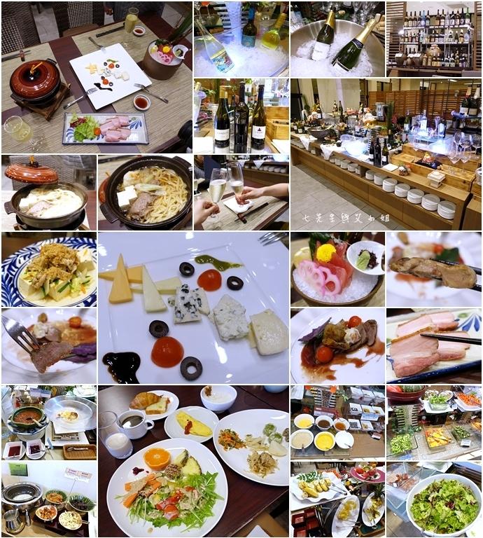 29 日本沖繩五天四夜租車自由行 琉球溫泉瀨長島飯店