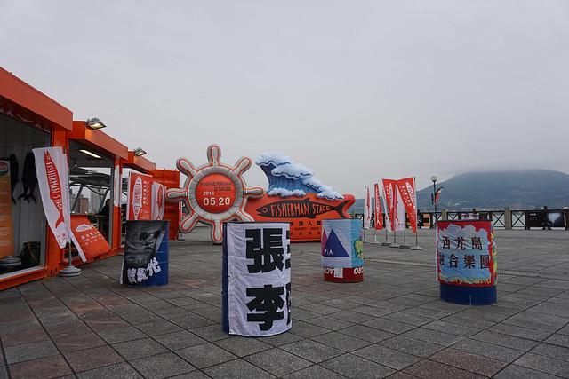 台北景點(淡水漁人舞台)-4